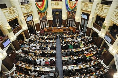 Diputados-aprueban-homenaje-a-la-ciudad-de-El-Alto-por-su-36-aniversario